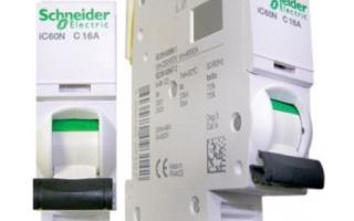 Лучшие производители автоматических выключателей (стоимость)