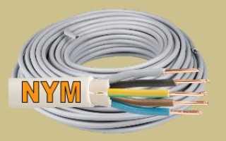 Силовой кабель NYM
