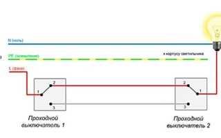 Как подключить проходной выключатель: пошаговая схема подключения двухклавишного, трехклавишного