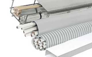Трубы для электропроводки: монтаж, виды, из ПВХ