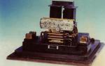 Какой электрический счетчик установить? — Онлайн-журнал «Толковый электрик»