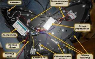 Ремонт люстры с пультом управления