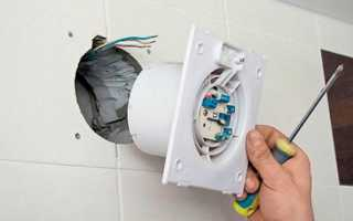Как подключить вентилятор к выключателю