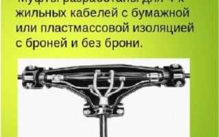 Ответвительные муфты для кабеля (виды)
