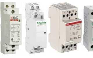Модульный контактор: подключение и установка, устройство