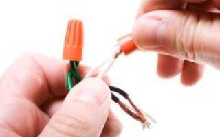 Колпачки СИЗ для скрутки проводов. Советы электромонтажника