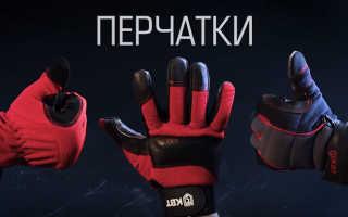 Перчатки электромонтажника КВТ. Модели С-31, С-32, С-33.