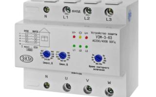 УЗМ-3-63 — схема подключения устройства защиты
