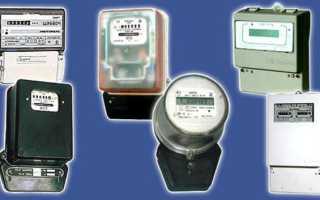 Выбор электросчетчика: индукционный или электрический? — Онлайн-журнал «Толковый электрик»
