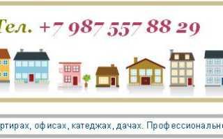 Электрик Нижний Новгород — Онлайн-журнал «Толковый электрик»