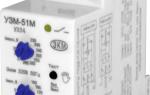 Подключение УЗМ-51М (схема)