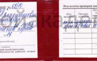 Допуск по электробезопасности (1, 2, 3, 4 группа)
