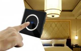 Как устроен дистанционный выключатель? — Онлайн-журнал «Толковый электрик»