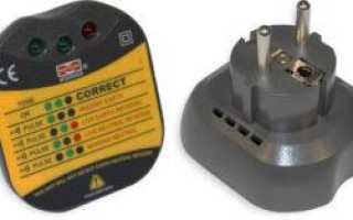 Как проверить напряжение в розетке: мультиметром, индикаторной отверткойтестером, реле
