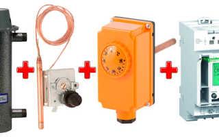 3 схемы подключения автоматики электрического отопления.
