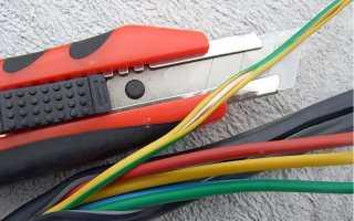 Как снять изоляцию с кабеля и проводов