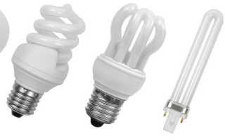 Энергосберегающие лампы: вред и польза — Онлайн-журнал «Толковый электрик»