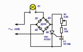 Схемы подключения светодиодных диммеров