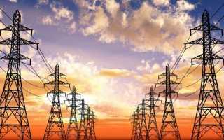 Аварийное электроснабжение