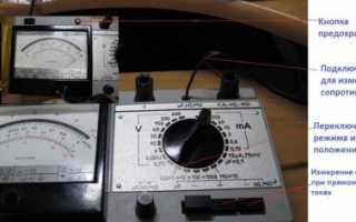 Прозвонка проводов и кабелей (прибор)