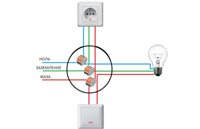 схема подключения выключателя и розетки от одного провода