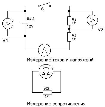 подключение измерительных приборов к электрической цепи