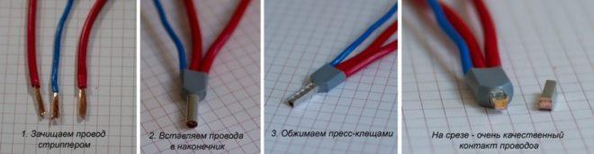 Соединение проводов в гильзе