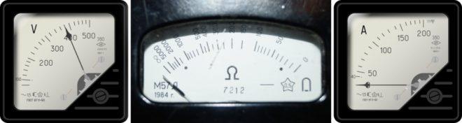 Стрелочные измерительные приборы