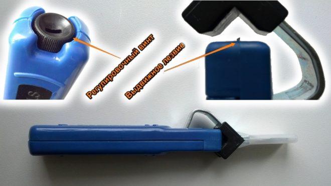 Нож для снятия наружной изоляции провода