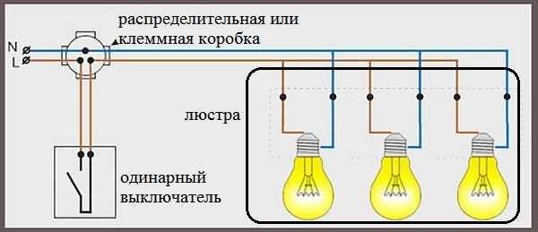 схема подключения нескольких лампочек к одноклавишному выключателю