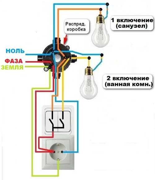 схема подключение двухклавишного выключателя с розеткой