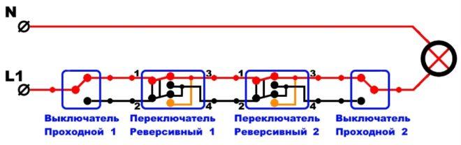Реверсивный переключатель - цепь замкнута