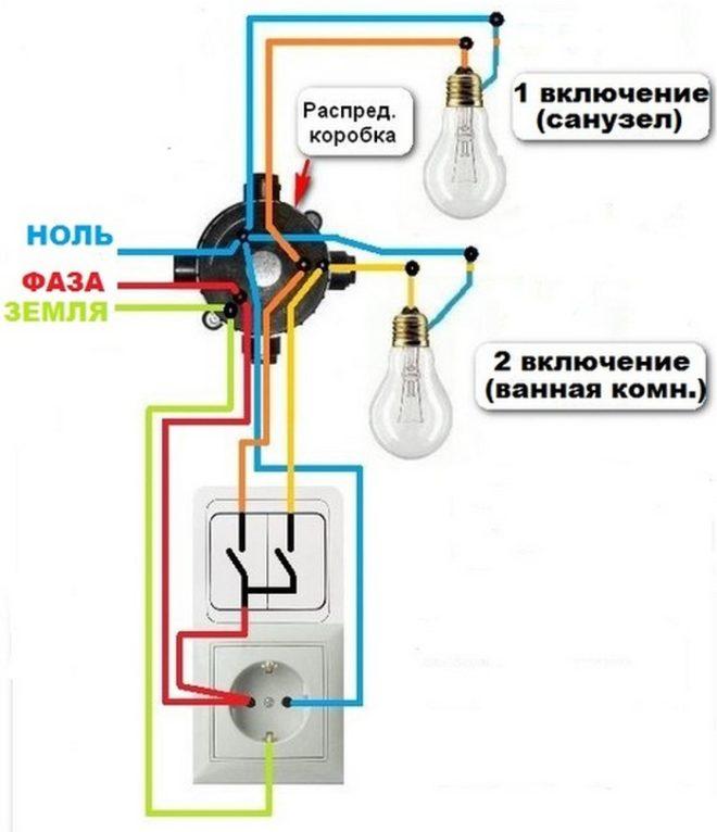 схема подключения блока выключатель-розетка для ванной и туалета