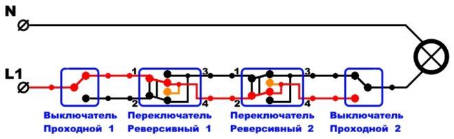 Реверсивный переключатель - цепь разомкнута