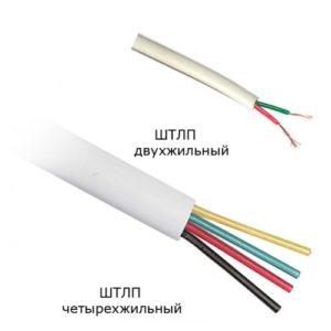 кабель ШТЛП