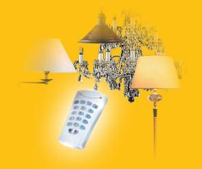 пульт для управления освещением
