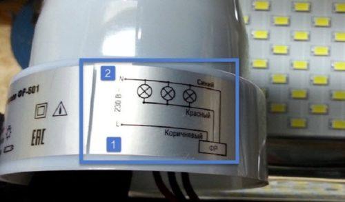 Пример размещения схемы подключения на корпусе фотореле ФР-601
