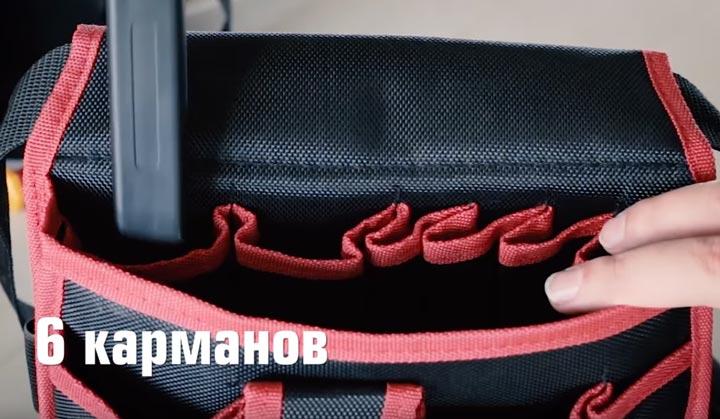 6 глубоких карманов у сумки С-10 внутри