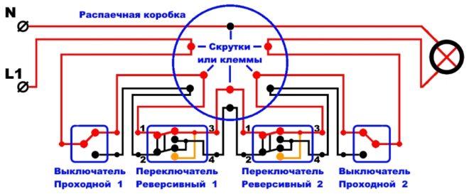 Подключение реверсивных переключателей через распаечную коробку