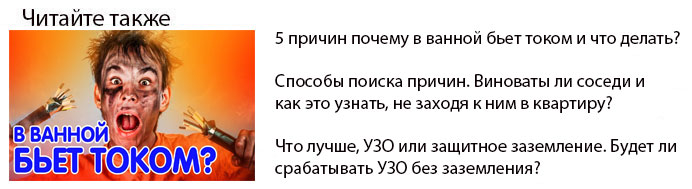 111_bjettokom