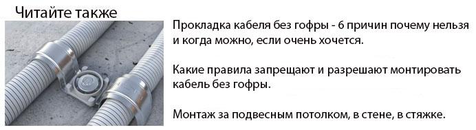 111_gofra