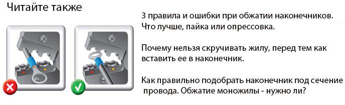 111_obzatie