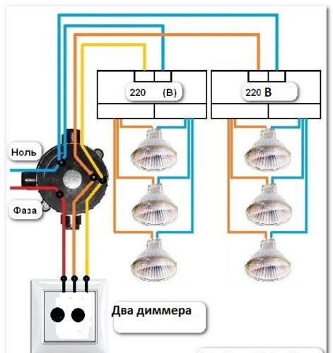 Схема подключения диммера к люстре