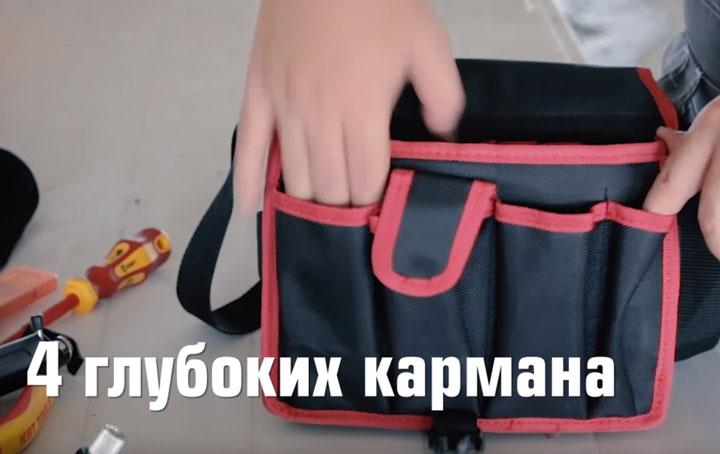 4 кармана в передней части сумки КВТ С-10