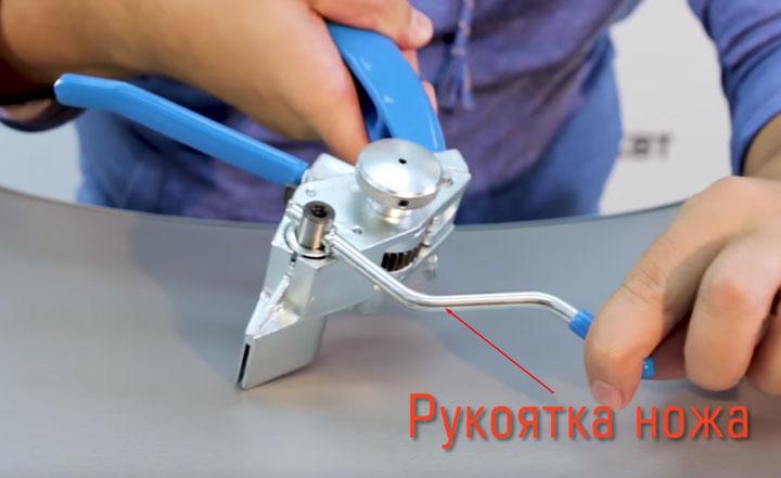 рукоятка ножа бандажного инструмента ИНТ-20 мини