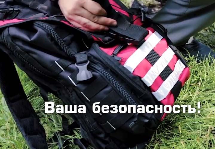 светоотражающие элементы у рюкзака КВТ С-08