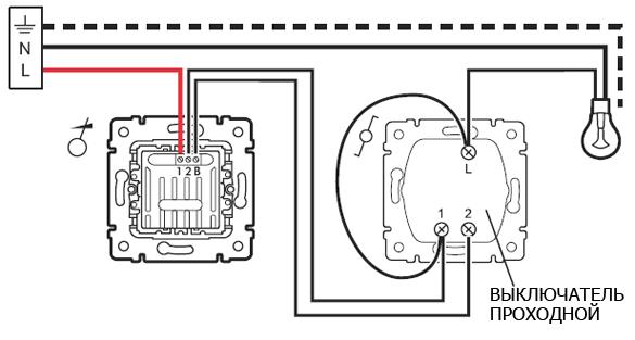схема подключения диммера совместно с проходным выключателем