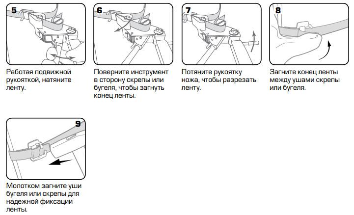 как работать и натягивать стальную ленту бандажной машинкой ИНТ-20 мини