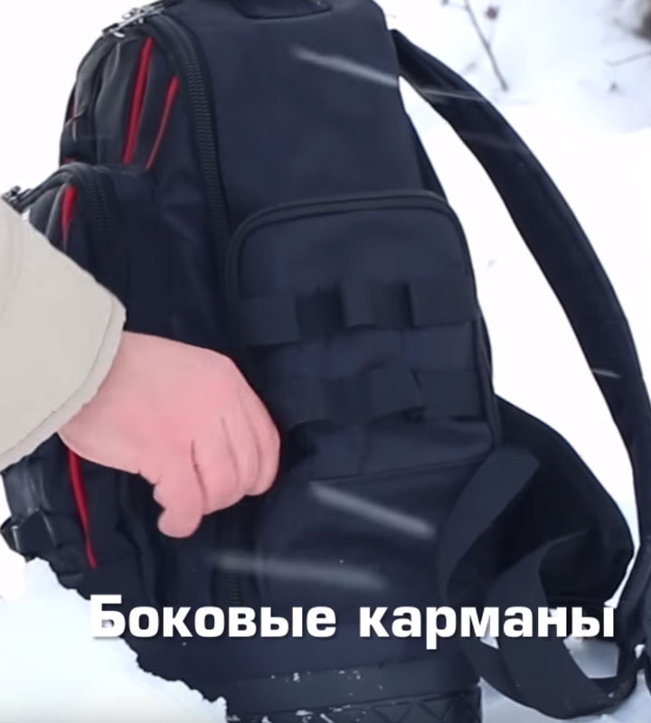 боковые карманы модель С-07