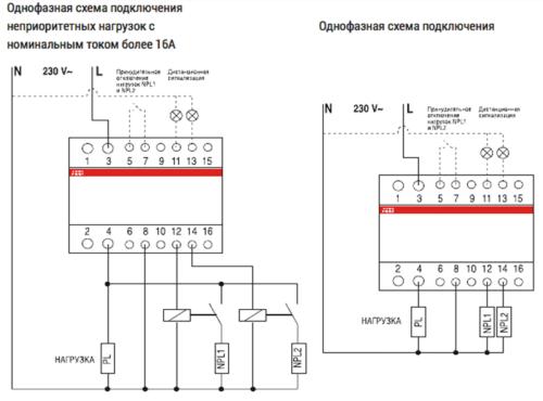 Схема подключения РПН для одной фазы, справа - через контакторы
